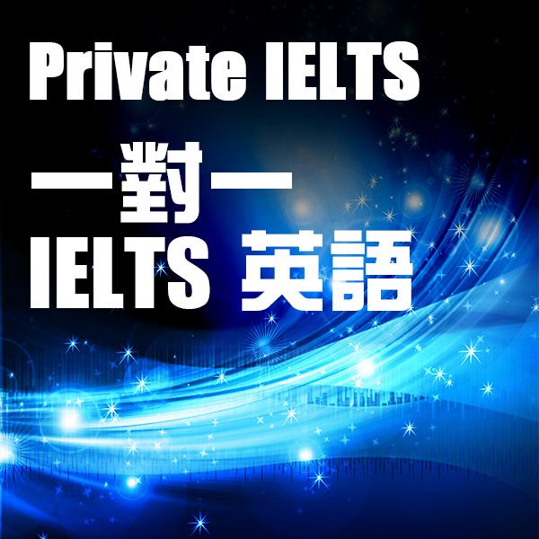 Pri-IELTS